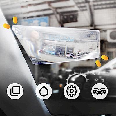 【WIDE VIEW】汽車A柱盲區廣角貼膜(WV-001)