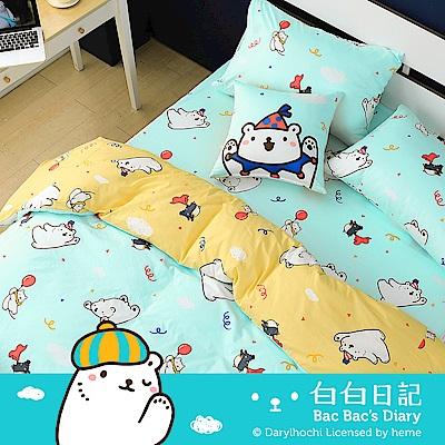 鴻宇HongYew 美國棉 白白日記 歡樂派對時光藍 單人床包枕套兩件組 台灣製