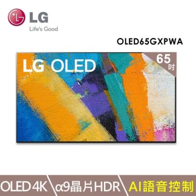 【客訂商品】LG樂金 65型(4K) AI語音物聯網電視 OLED65GXPWA