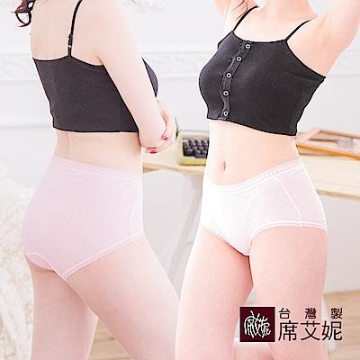 席艾妮SHIANEY 台灣製造(5件組)中大尺碼 舒適柔棉貼身少女內褲
