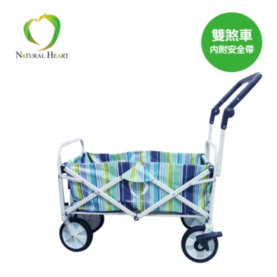 Natural Heart 多用途雙煞車露營推車/ 拖車/ 折疊寵物推車-(普普風)