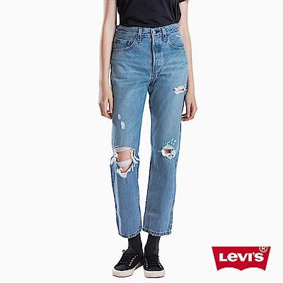 牛仔褲 女款  501 中腰原創直筒  排扣  刷破 - Levis