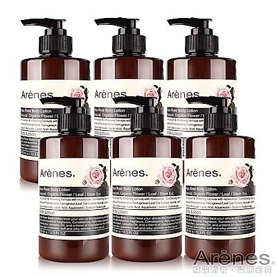 Arenes 玫瑰香氛植萃身體乳霜六入超值組