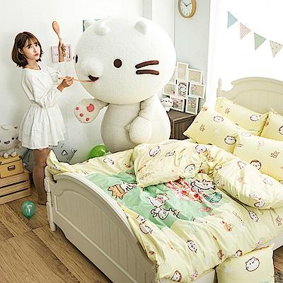 戀家小舖 / 雙人床包兩用被組  麻吉貓野餐派對-兩色可選  100%精梳棉  台灣製