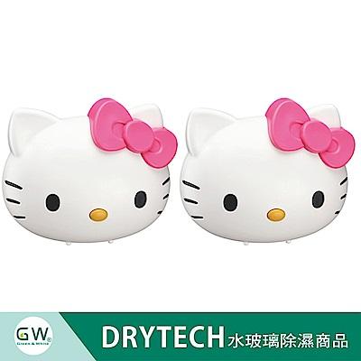 Hello Kitty水玻璃除濕機雙入組(補充包)