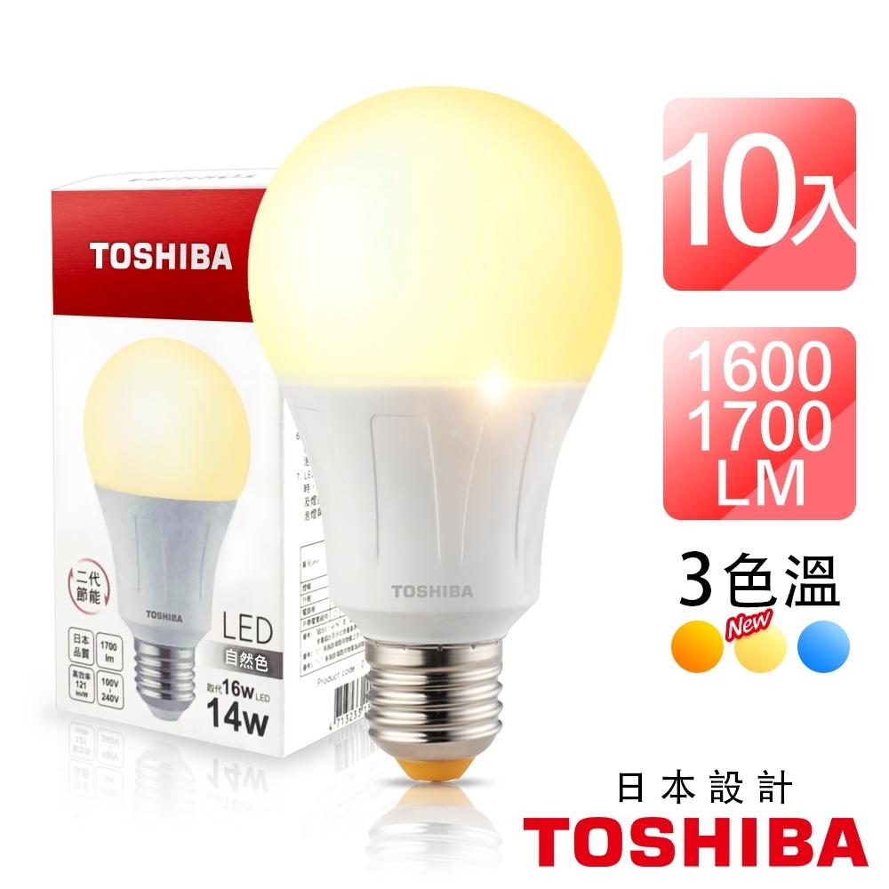 TOSHIBA東芝 10入組 第二代 高效球泡燈 廣角型 14W LED燈泡