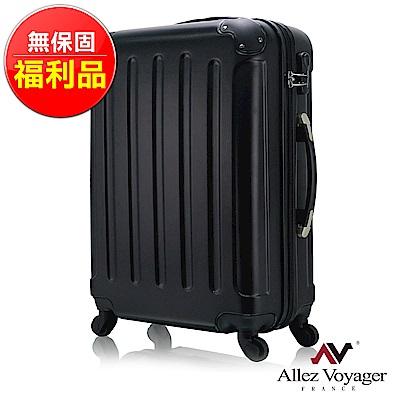 福利品 法國奧莉薇閣 20吋行李箱 ABS霧面防刮登機箱 一箱獨秀(黑色)