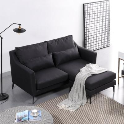 MUNA 艾爾莎鐵灰色L型布沙發 205X160X83cm