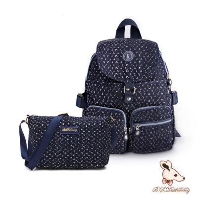 B.S.D.S冰山袋鼠 - 楓糖瑪芝 - 經典大容量插袋後背包+側背小包2件組 - 幾何藍