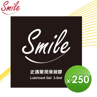 Smile史邁爾 潤滑凝膠隨身包-潤滑液(3.5mlx250片/袋)