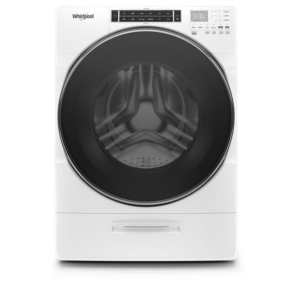 Whirlpool惠而浦 17KG 變頻滾筒洗衣機 8TWFW8620HW 送基本安裝+舊機回收