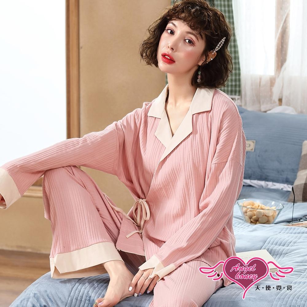 天使霓裳 慵懶自在 二件式長袖居家孕婦套裝月子服睡衣(粉F)