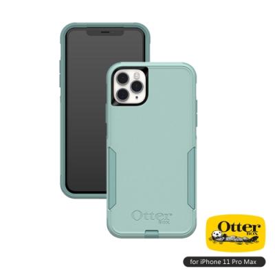 OtterBox iPhone 11 Pro Max(6.5吋)專用 雙層防摔吸震手機保護殼-Commuter通勤者系列■淺綠