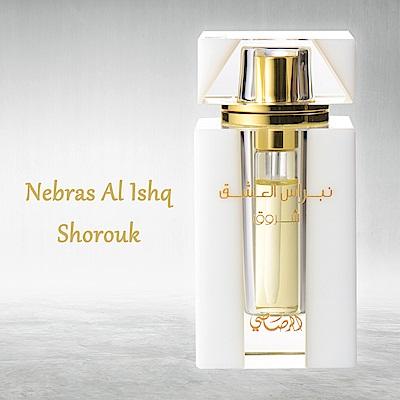 Nebras Al Ishq Shorouk布拉斯的愛-香草天空 香草與蓮花 香水精油6ml