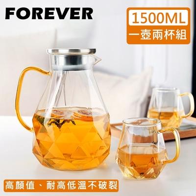日本FOREVER 耐熱玻璃時尚鑽石紋款不鏽鋼把手水壺1500ML附把手水杯-1壺2杯組