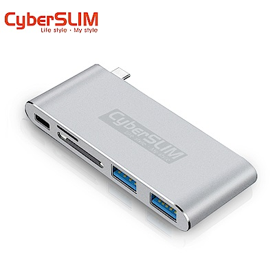 CyberSLIM TCU3H-R 多功能五合一擴充槽