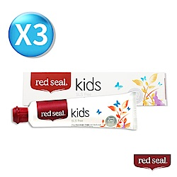 RedSeal紐西蘭原裝 百年天然安心寶貝牙膏(75g x3)