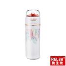 RELEA物生物 400ml瑤光翻轉分離泡茶316不鏽鋼保冷保溫瓶-白色