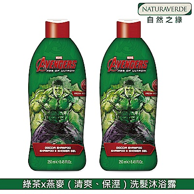 Naturverde BIO 自然之綠-綠巨人綠茶燕麥二合一洗髮/沐浴露X2(250ml)