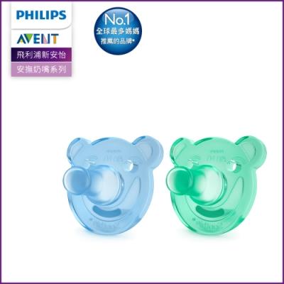 Philips Avent 矽膠熊熊安撫奶嘴 3M+~ (藍/綠) SCF194/04