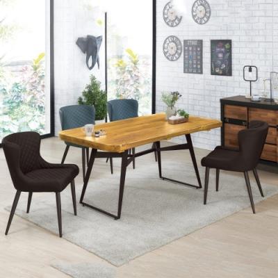 MUNA 偉勝5.3尺實木餐桌(1桌4椅)(黑色椅) 160X90X74.5cm