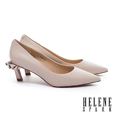 高跟鞋 HELENE SPARK 柔美浪漫荷葉純色尖頭細高跟鞋-粉
