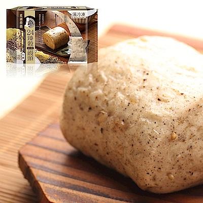 名廚美饌24臻穀雜糧饅頭(70gx18入)