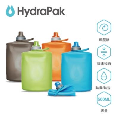【美國Hydrapak】STOW可壓縮軟式水壺-500ml(2入顏色隨機)