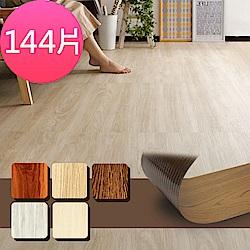 【Effect】加厚韓國高優質仿實木防潮耐磨DIY地板(144片/約6坪)
