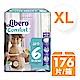 [送玩具任選1] Libero麗貝樂 黏貼式嬰兒紙尿褲(6號XL)(22片x8包)/箱 product thumbnail 2