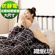 織眠坊 工業風大尺寸羊羔法蘭絨暖暖被6尺-丹麥格情 product thumbnail 1