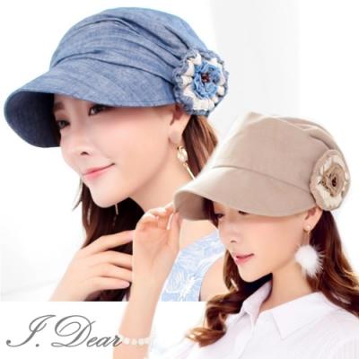 I.Dear-日本時尚蕾絲花朵層次皺褶遮陽小臉帽(3色)