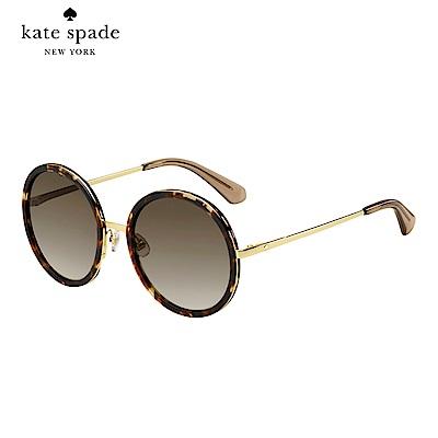 Kate Spade LAMONICA/S -時尚圓框太陽眼鏡 棕色