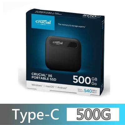 美光 Micron Crucial X6 500GB 外接式 固態硬碟 Portable SSD 500G