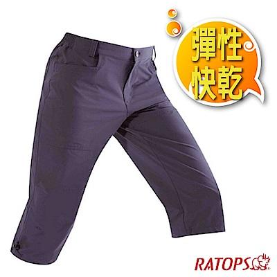瑞多仕 女款 彈性快乾七分褲 UPF30+_DA3381 穹藍灰色