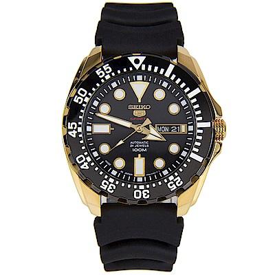 SEIKO 水鬼風經典5號手自動上鍊機械矽膠腕錶(SRP608J1)-黑面金框x47mm