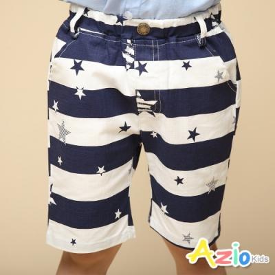 Azio Kids 男童 短褲 大小星星藍白配條休閒短褲(藍)