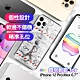 MOOTUN for iPhone 12 Pro Max 6.7 防護晶透保護殼- 鐵塔郵戳 product thumbnail 1