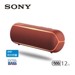 SONY 可攜式藍牙喇叭 SRS-XB22 紅色