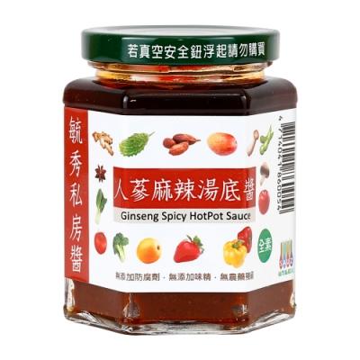 毓秀私房醬  人蔘麻辣湯底醬-全素(250g/罐)