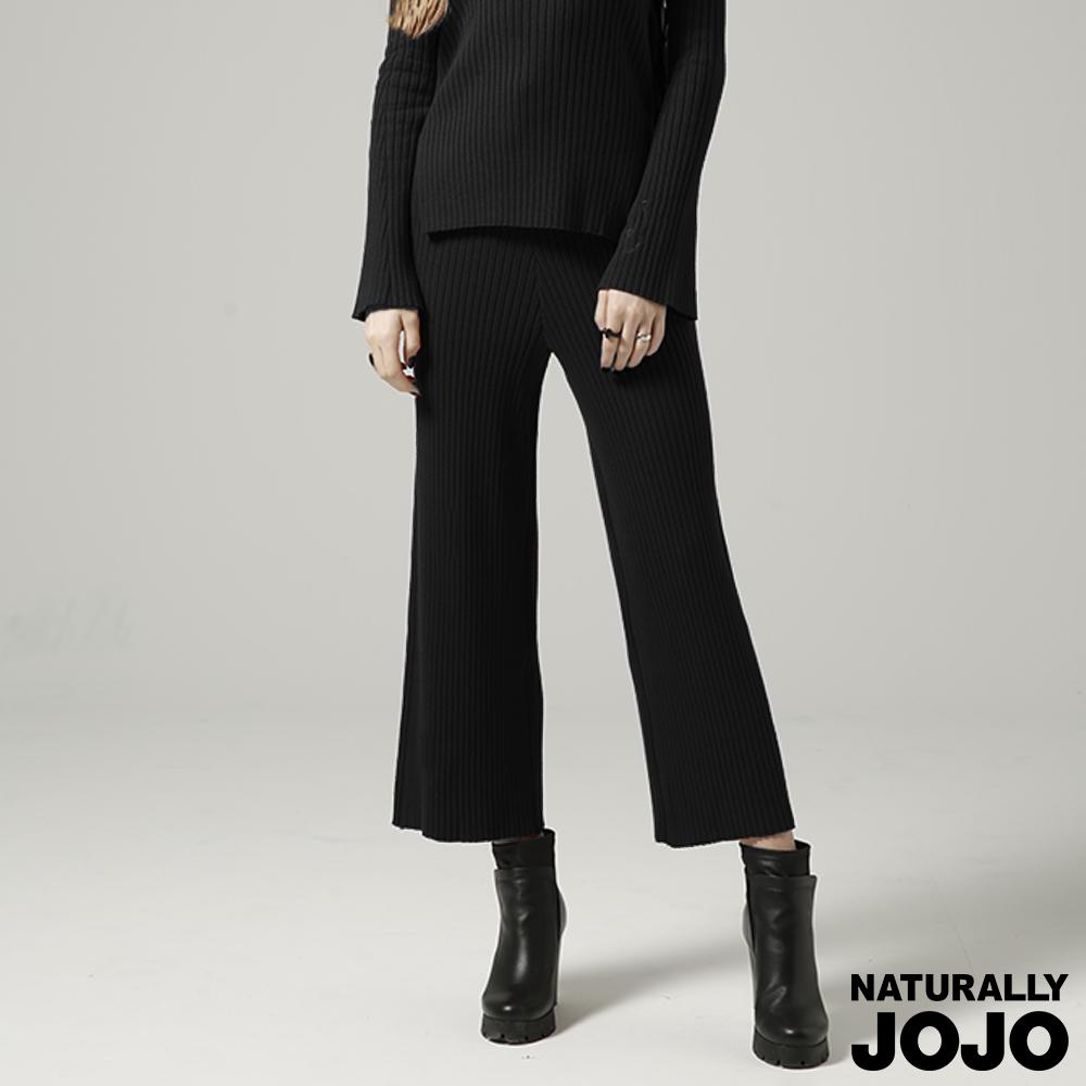 【NATURALLY JOJO】寬口針織繡長褲 (黑)