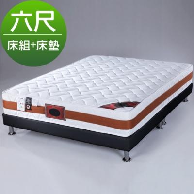 Homelike 比爾Coolmax獨立筒床組-雙人加大6尺(二色)