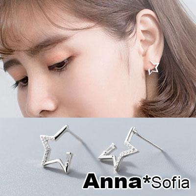 AnnaSofia 半線點鑽星 925銀針耳針耳環(銀系)