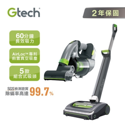 英國 Gtech 小綠 Multi Plus+AirRam 無線吸塵器