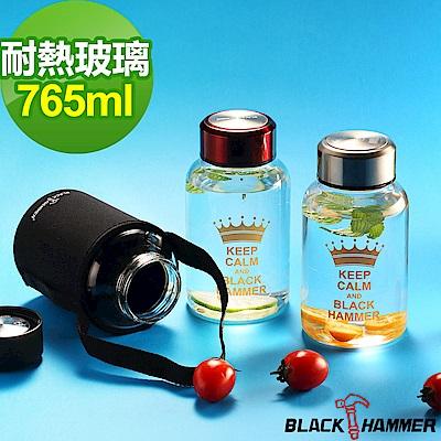 Black Hammer 亨利耐熱玻璃水瓶-765ml-3色可選 (附布套)
