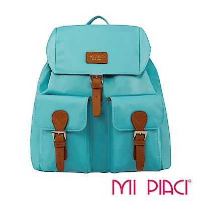 MI PIACI-PANDORA系列雙口袋翻蓋後背包孔雀藍-1880518