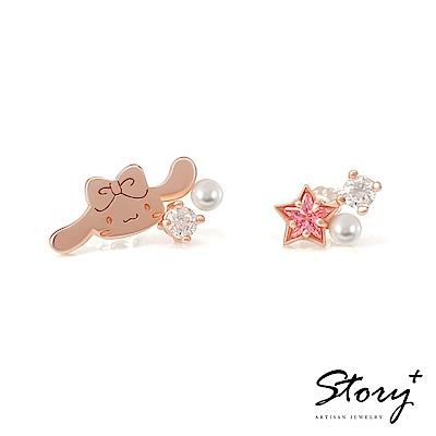 STORY故事銀飾-PinkHolic 閃亮粉紅時代耳環-Cinnamoroll喜拿款