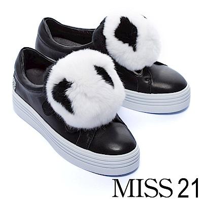 休閒鞋 MISS 21 俏皮可愛熊貓毛球厚底休閒鞋-黑