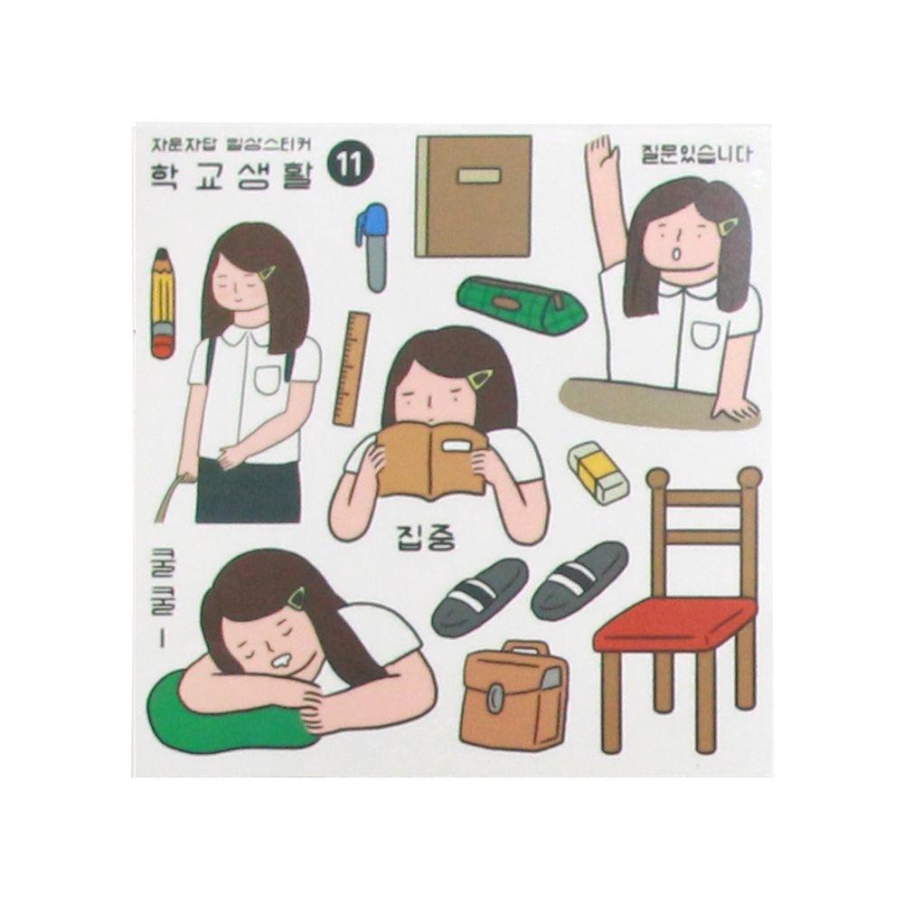 Indigo 女子日常自剪貼紙(4入)-11學校生活