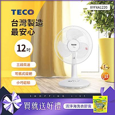TECO東元 12吋 3段速機械式電風扇 XYFXA1220